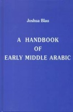 A Handbook of Early Middle Arabic
