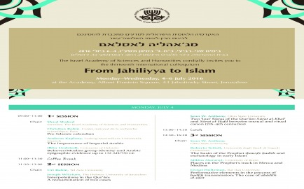 From Jahiliyya to Islam 12th Intl Conf 2012
