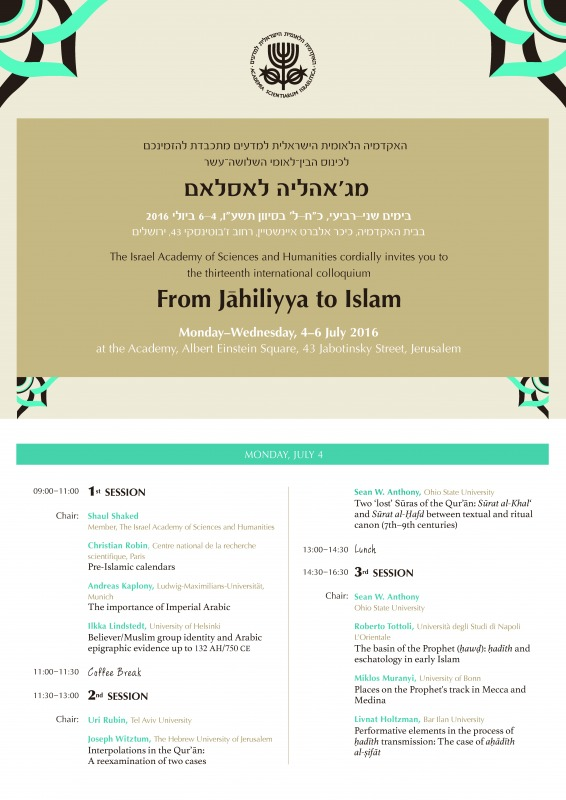 """13th """"From Jahiliyya to Islam"""" Colloquium, July 2016"""