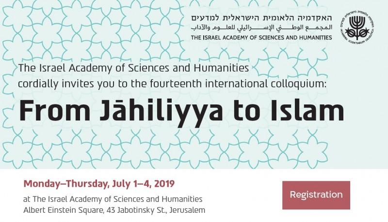 Invitation FJTI 14th
